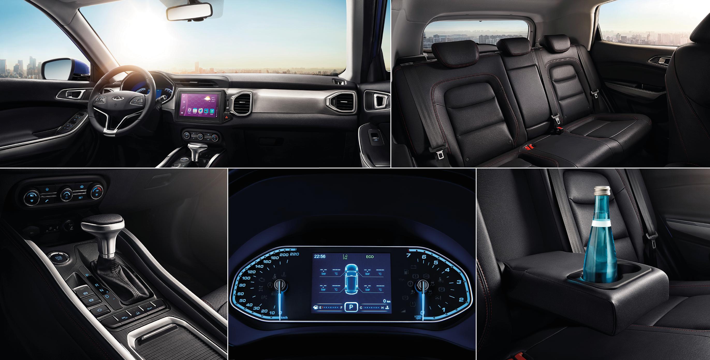 Chery Tiggo 4 1.5 Turbo interior featuers