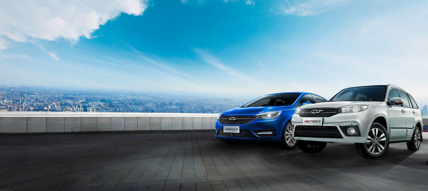 Chery Tiggo 3 White car color & Chery Arrizo 5 car Blue color